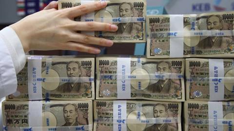 投资学堂策略篇 - 日元货币简要介绍