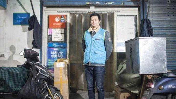 杭州一位副教授轉行送快遞,說上課沒有成就感,你怎么看?