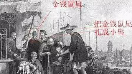清宫剧都是假的,清朝男子发型是这样的,果真是万人迷