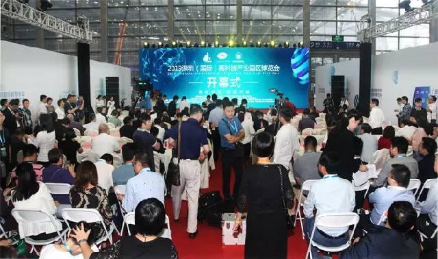 科技兴国园区兴城——2019国际高科技产业园区博览会在深盛装开幕