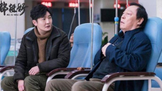"""59岁倪大红靠""""苏大强""""大火,表情包走红全网,连陈坤都成粉丝"""