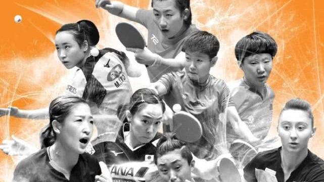 刘诗雯欲11-0横扫伊藤美诚,6大世界冠军出战,T2联赛剑指冠军