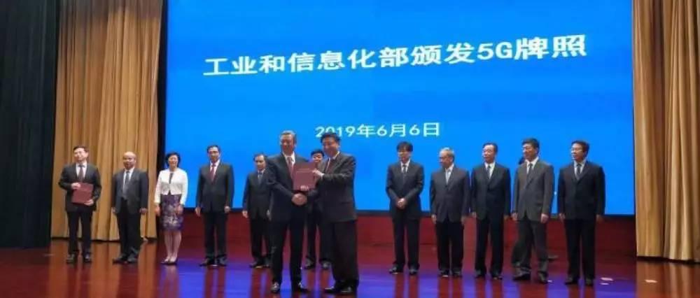 中国5G商用正式落地,华为回应,A股震动