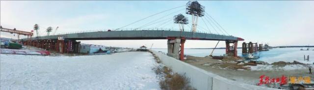 黑龙江公路年夜桥估计3月合龙