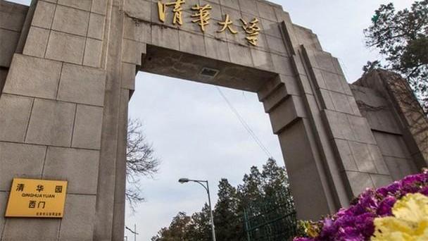 央视曝光: 清华毕业生月薪不足1万元, 90后平均负债达12万元