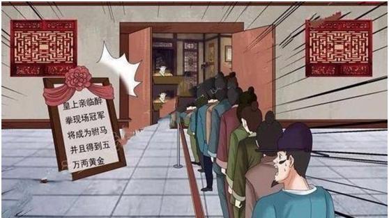搞笑漫画:老杜为得冠军不择手段,最后落得个悲剧下场?!