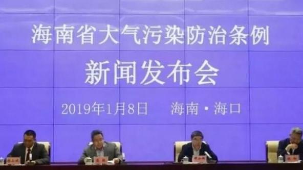 3月1日起,海南将正式开始禁售燃油车,2030年全面禁止