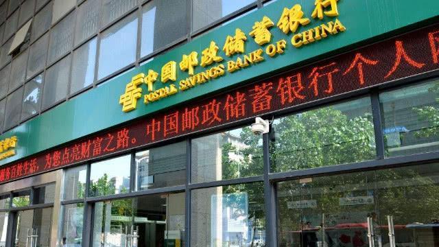 """银行卡有这2个""""字"""",赶紧去银行取消业务,别让""""财产损失""""!"""