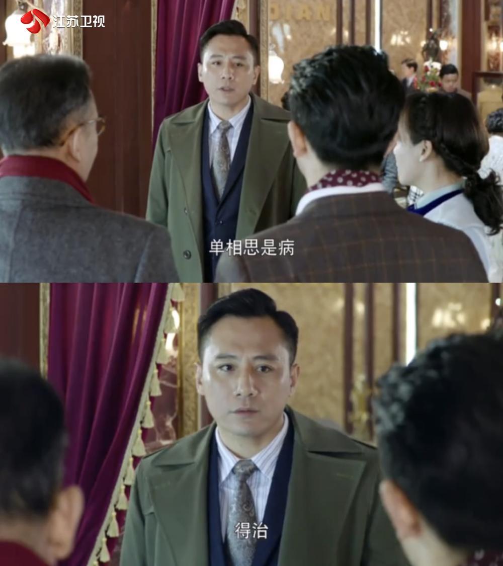 进可救好,退可浪漫,刘烨是蜜意boy无疑了