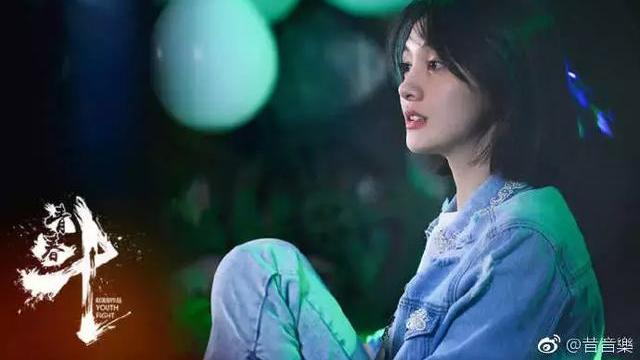 赵宝刚在《青春斗》里使了什么招儿,竟让郑爽泪流满面?