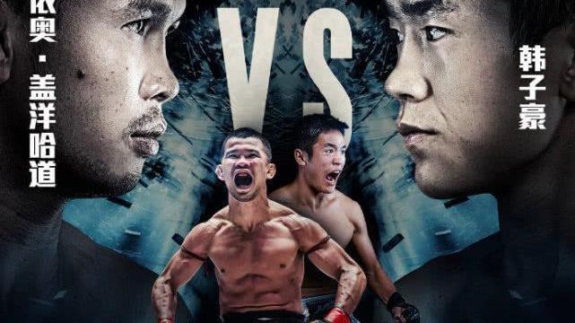 中国泰拳第一人险KO泰拳王,血拼5回合,错失ONE世界冠军