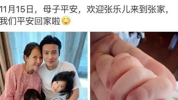 46岁蔡少芬三胎得子,张晋高兴发文宣布,谁注意蒋欣的留言?