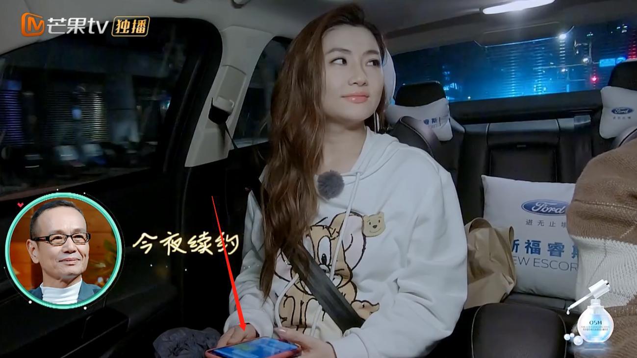 Selina对张轩睿无感,车上的小动作暴露,这样无所谓也挺好!