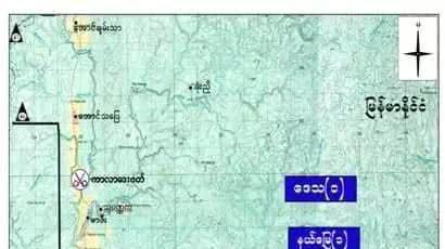 缅甸边防警察与恐怖分子再发冲突,有大量伤亡