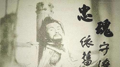 敌军兵临城下, 他率精锐回京救援, 却遭皇上无缘无故杀害