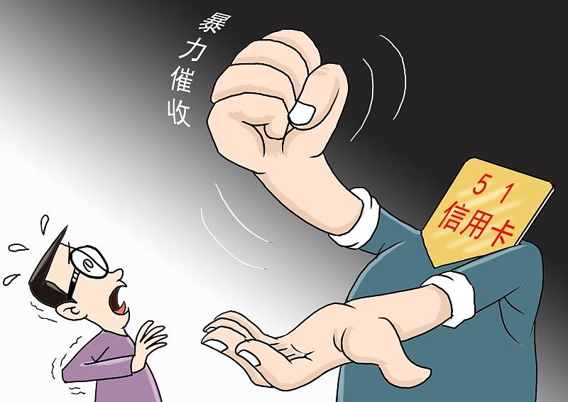 借的网贷平台被查封了,还款入口也没有了,这钱还要还吗?