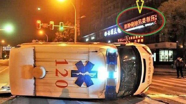 为何很多老司机宁愿扣3分,也不让救护车了?网友:实在太寒心了