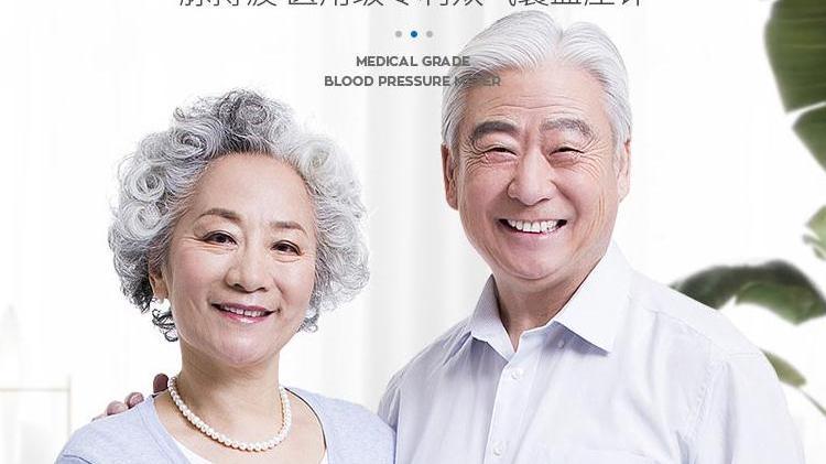 脈搏波量血壓測量儀家用電子血壓計醫用高精準儀器全自動測血圧