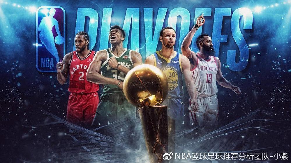 NBA推荐 05/19NBA美国职?#36947;?#29699;?#31454;?#36187;-心得