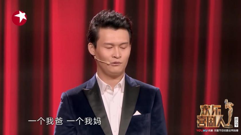 第五季欢乐喜剧人首播: 小沈龙最佳, 周云鹏陈汉典一个比一个差