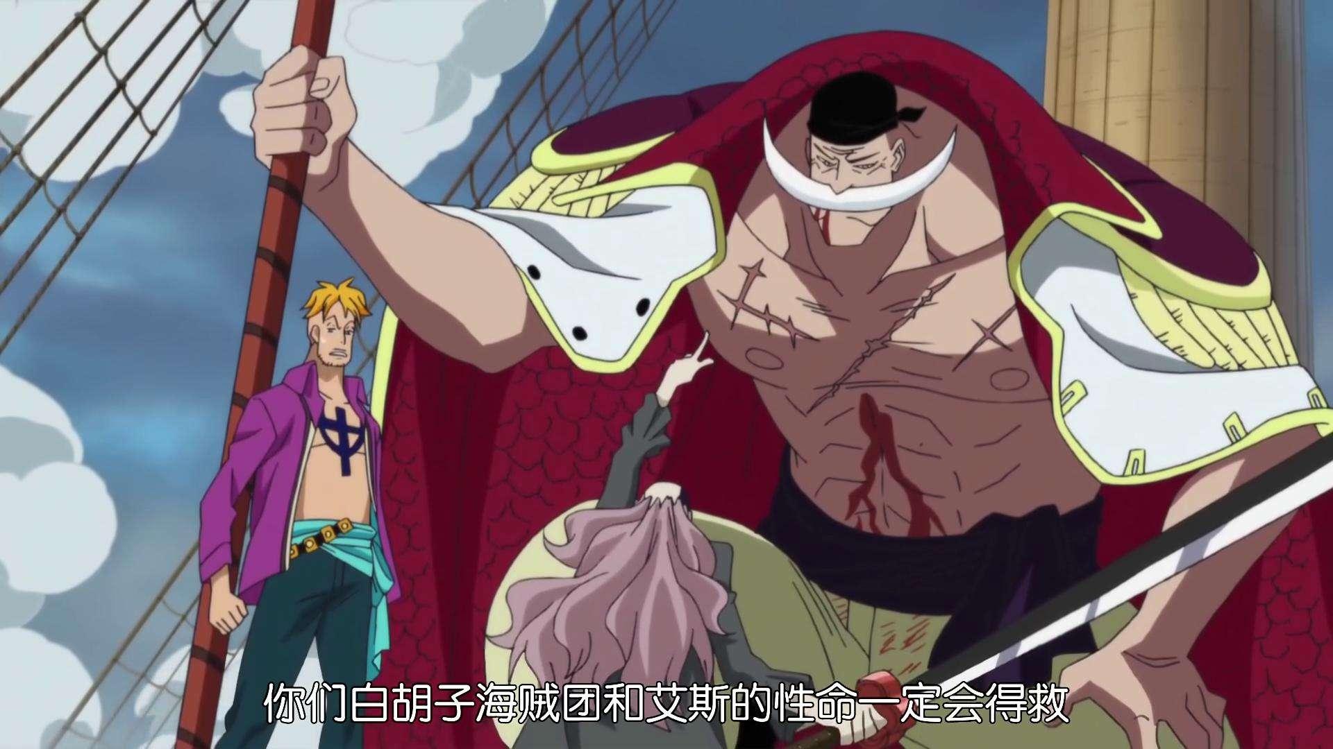海贼王战绩最强的人是谁?不是路飞不是凯多,居然是人气超低的他