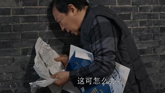 苏大强老年痴呆惹人怜,明玉有必要辞职吗?网友:真相是这样!