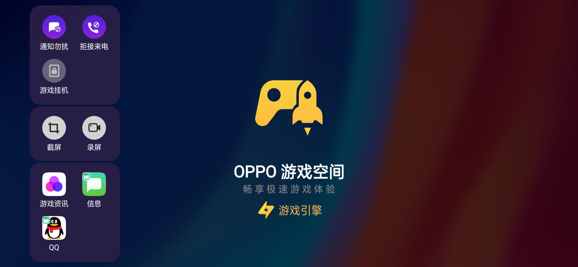 OPPO K1 VS 光荣8X: 真测游戏机能, 谁的体验更好?