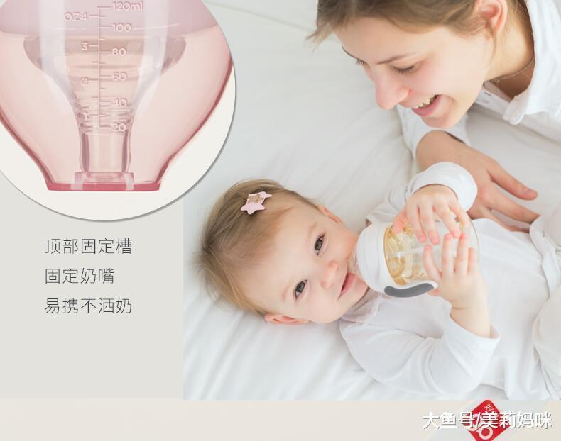 念让宝宝宁神喝奶,选购奶瓶,我只相信那个牌子