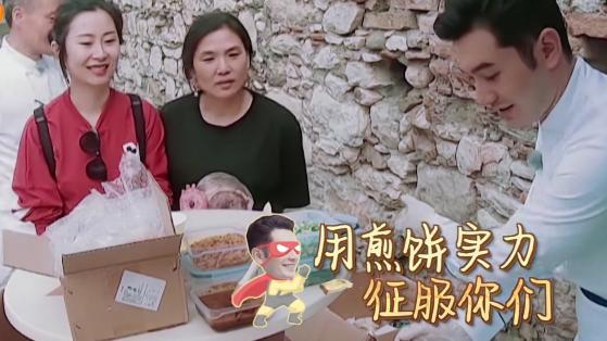 黄晓明路边卖煎饼被路人嘲笑,在千万观众面前丢面子,他反应亮了