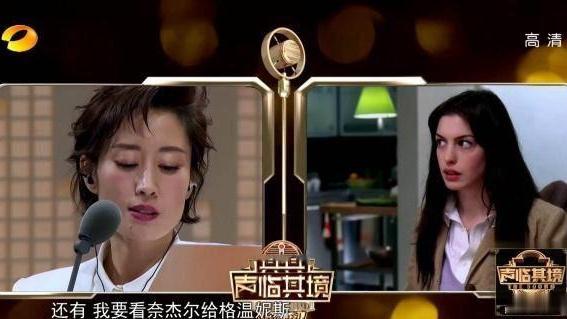 刘敏涛夺冠引热议,没做到这点,是声临其境还是仅仅声入人心?