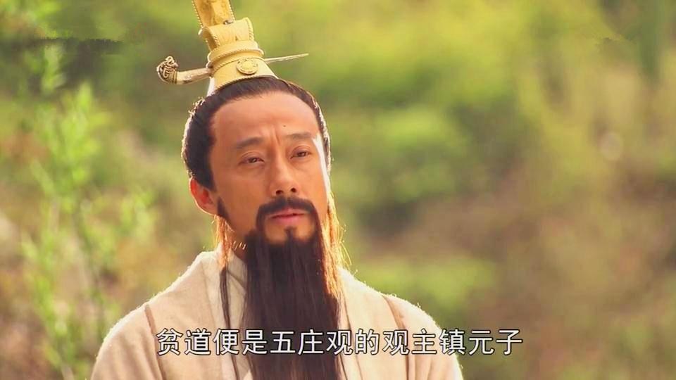 """难怪镇元子要和孙悟空结拜,虽号称""""地仙之祖"""",实力却远逊悟空"""