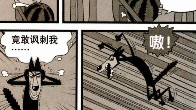 阿衰漫画:本命年阿衰戴头套,自认为是小红帽,踏上了回家之路