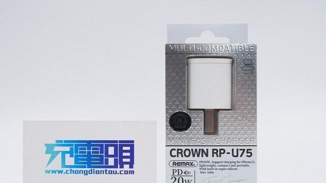 体积与价格兼顾,颜值与手感齐飞:REMAX20WPD充电器评测