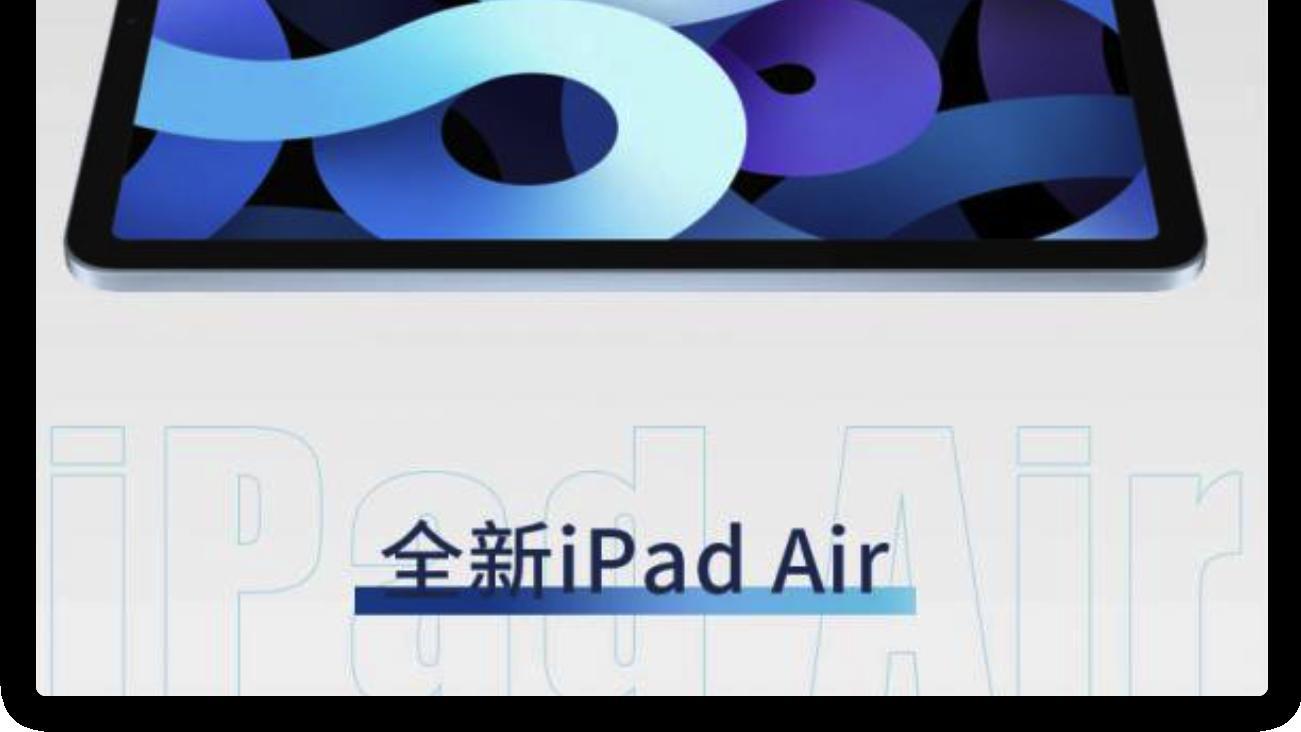 苹果史上最冷发布会:5nm工艺A14芯片首发,性能大失所望!