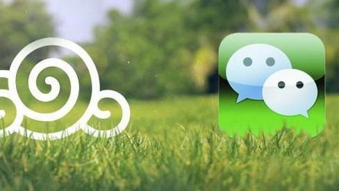 """微信正式宣布,这两项功能开始""""收费"""",12亿用户炸锅了"""