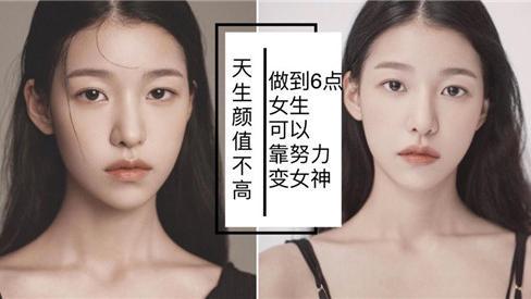 2020年护肤品套装评测 大众喜爱的护肤品套装十大排名