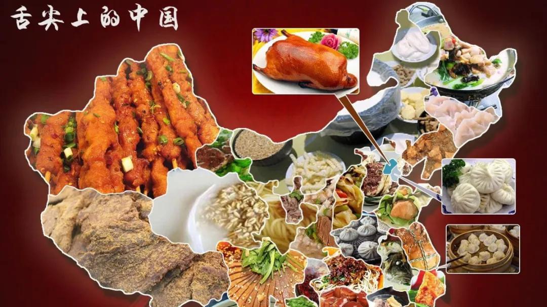 《甘肃味道》,舌尖上的西北,看看你吃过几种?