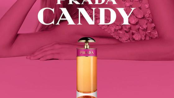 普拉达香水的时尚魅力,种草这几款就好