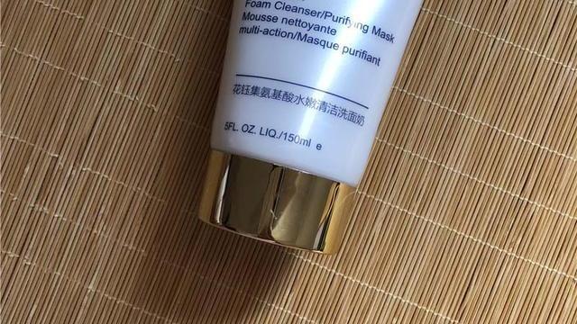 真正的氨基酸洗面奶推荐:可以深层清洁去黑头,适合敏感肌肤