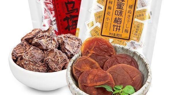 李佳琦推爆的4款零食,乌梅生津开胃,蛋黄酥层次感丰富!