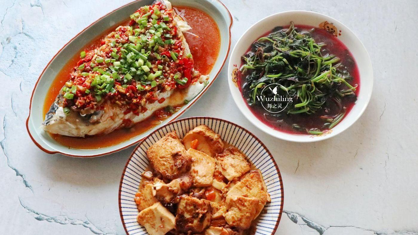 二线城市普通家庭的晚餐,网友:知足常乐,家常饭菜最温暖