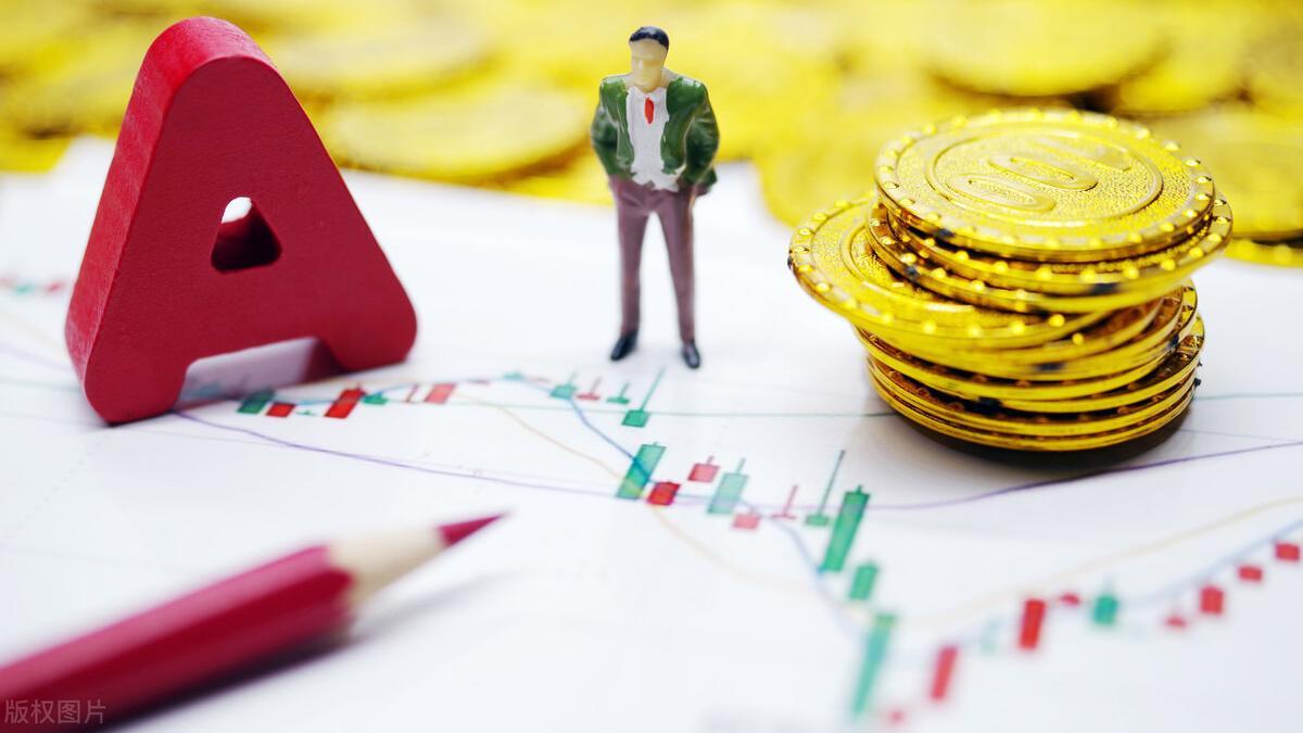 为什么有许多人不愿买4%-5%的理财,而情愿去银行做2%-3%的定存?