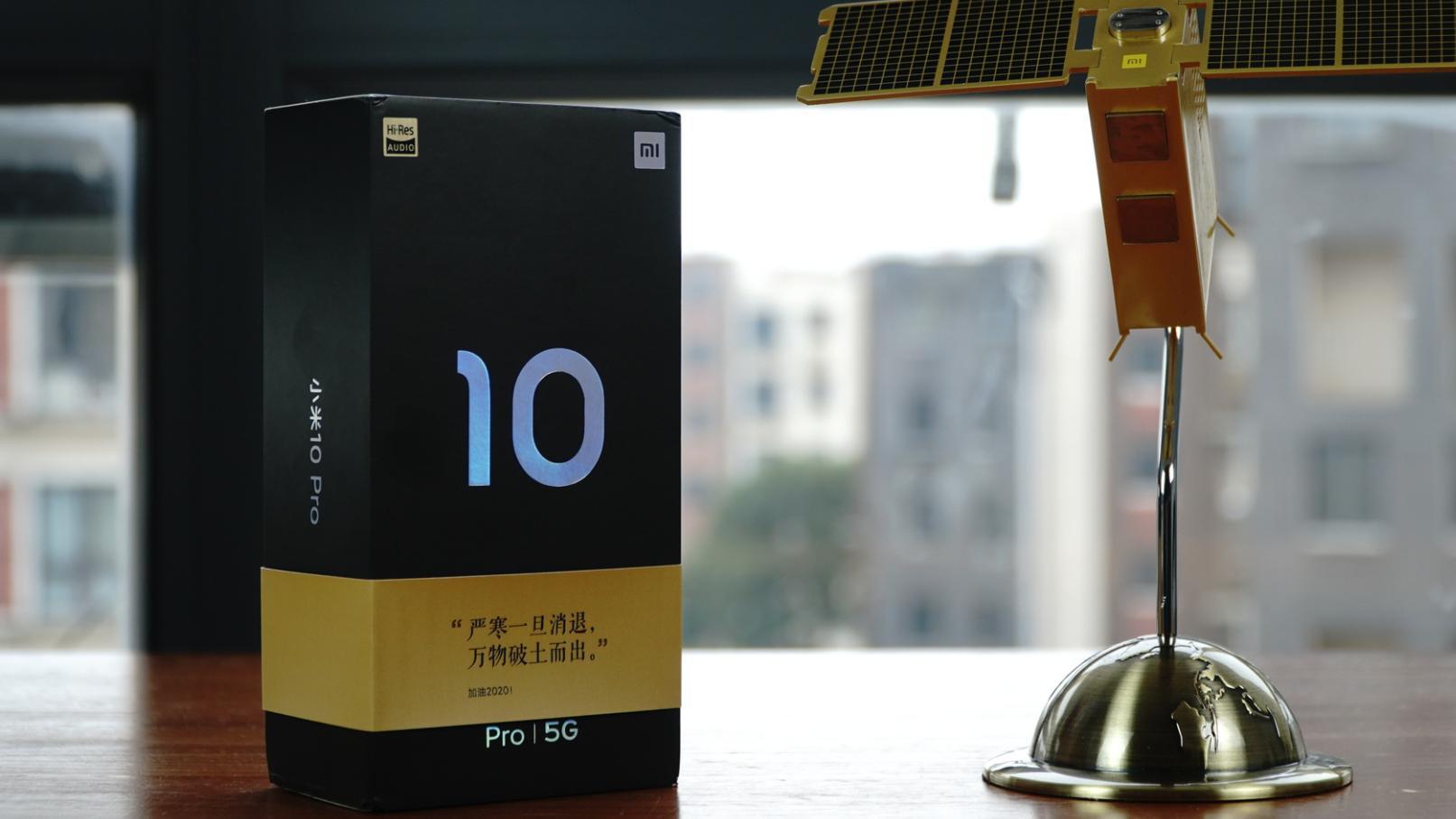雷军都不敢相信,小米10 Pro一天卖10万台打脸做不了高端