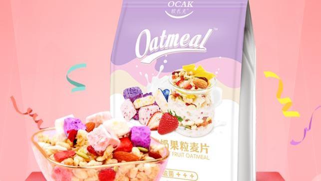 这是什么宝藏麦片?满满水果酸奶块,好吃到停不下来!