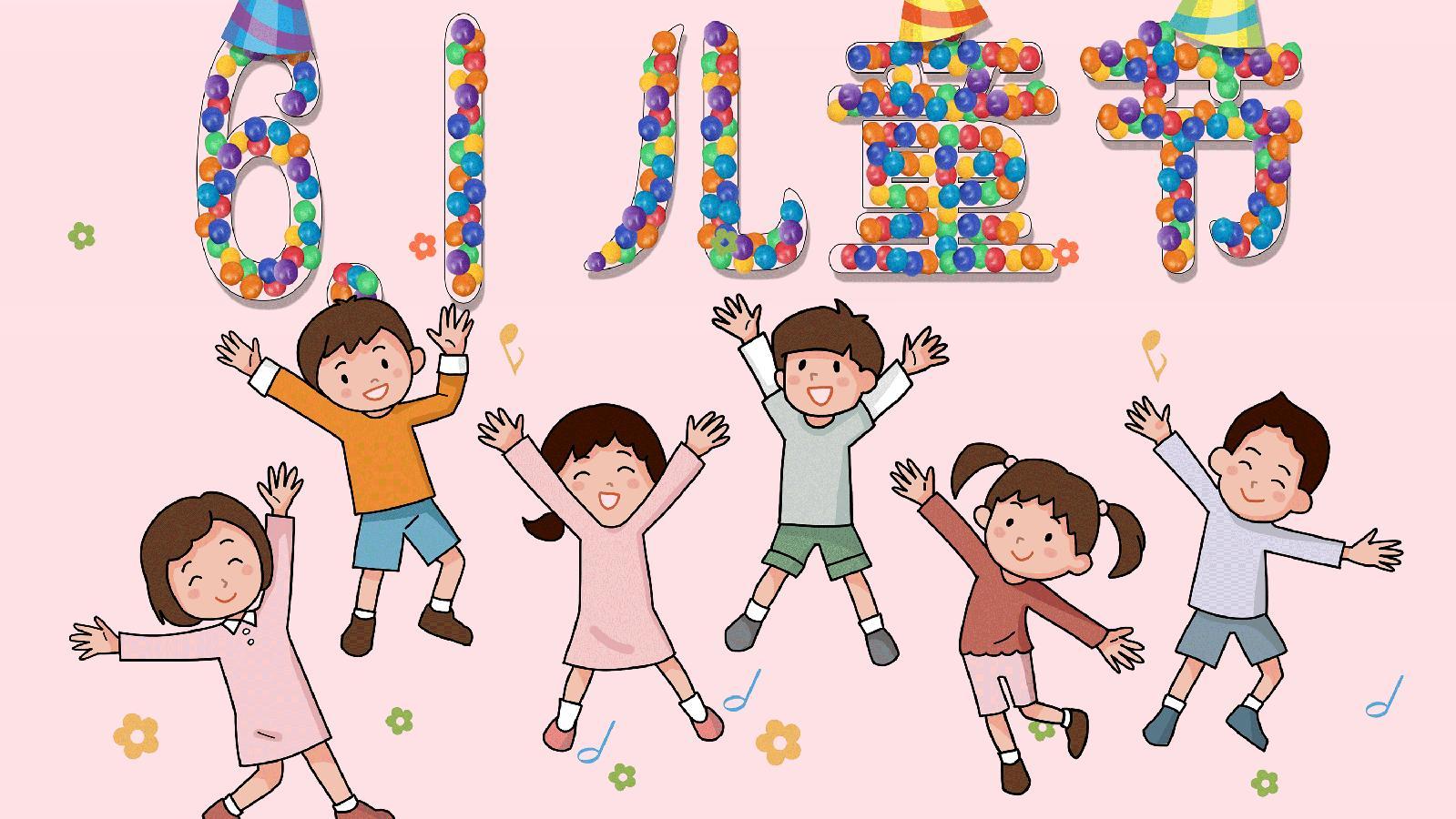喜迎六一儿童节,这36款儿童节卡通蛋糕,特别适合送女孩子,女童,你喜欢哪款?