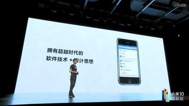 小米致敬乔布斯!MIUI12与苹果iOS不相上下,领先其他安卓2年!