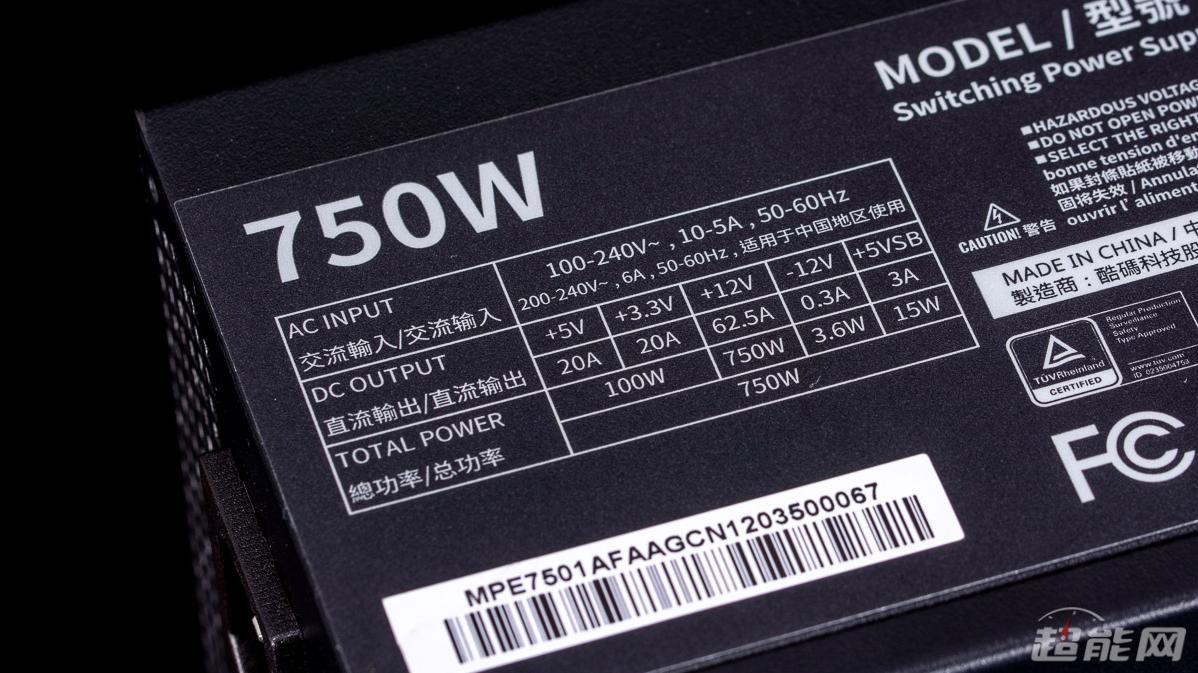 酷冷至尊MWE GOLD 750 V2电源评测:性能更强的新生代