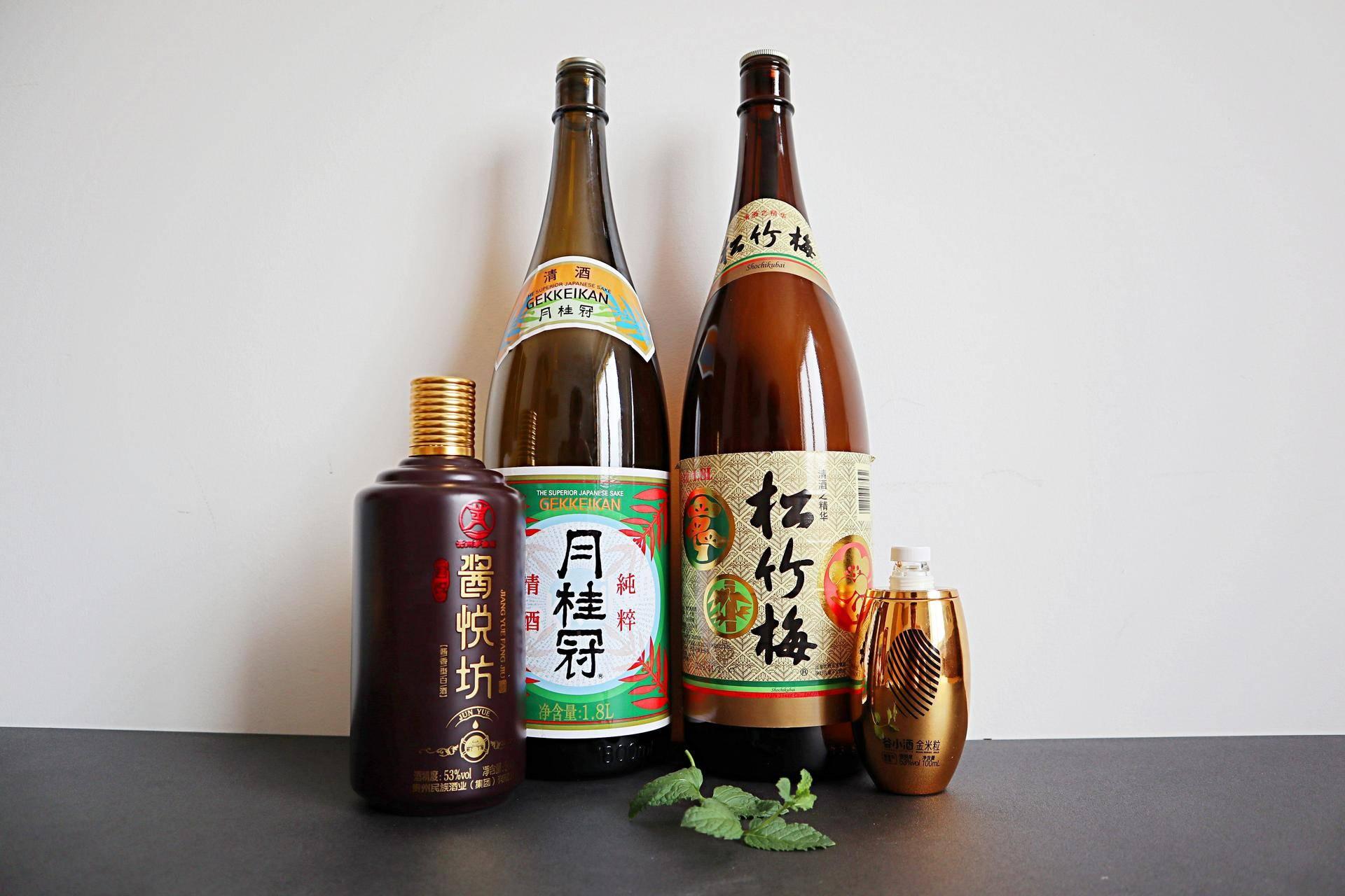 一个字,香,谷小酒金米粒酱香酒