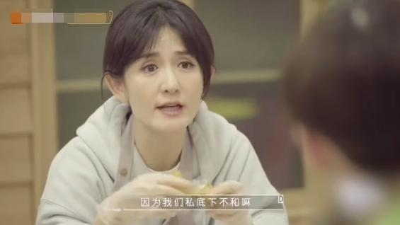 谢娜公开表示快乐家族不和?何炅暴露5人相处模式,果然都是演的