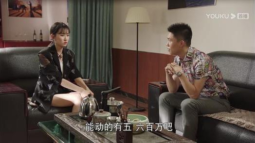 从《乡村爱情12》到《刘老根3》 她的角色越来越烦人